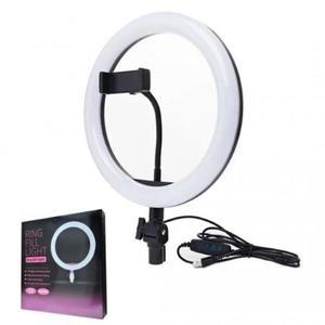 Кольцевая лампа CXB-260 для фото и видеосъёмки D-26см