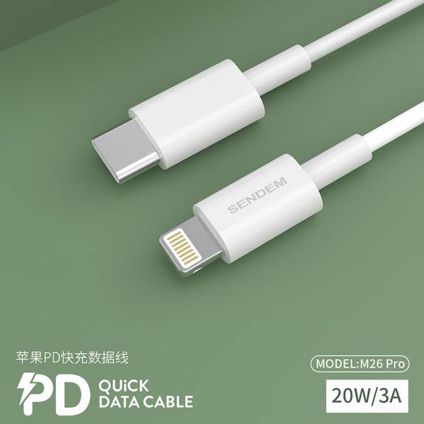 SENDEM M26 PRO кабель USB 3A (iOS Lighting-TYPE-C) 1м