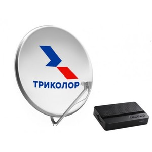 Комплект ресивер Триколор ТВ DTS 53 с картой доступа+антенна 55см+конвертер