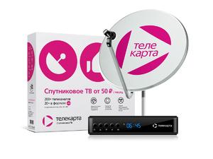 Комплект Телекарта ТВ (приставка, тарелка, конвертер)