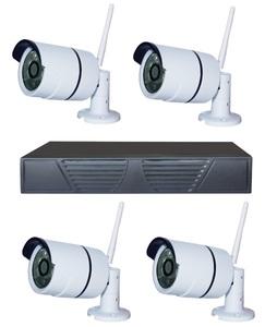 Беспроводной IP комплект (4 камеры, 720Р)